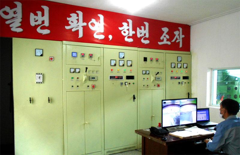 Centrales hidroeléctricas  en Phyong-an del Norte