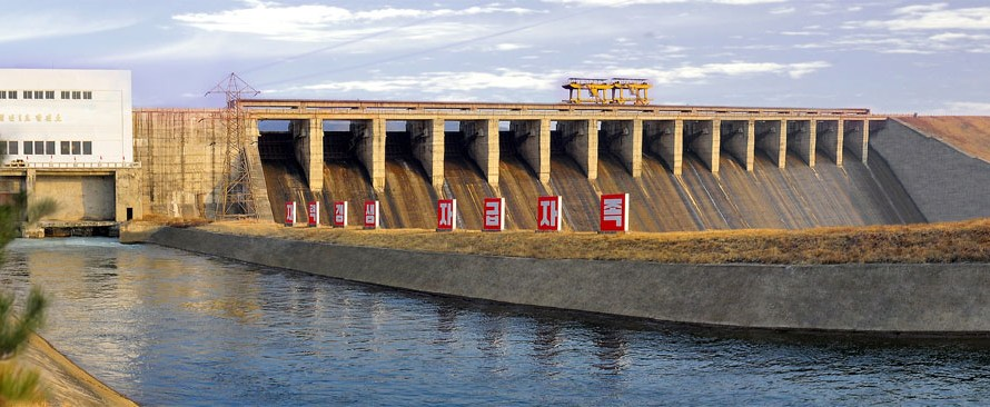 Centrales hidroeléctricas a lo largo del rio Ryesong