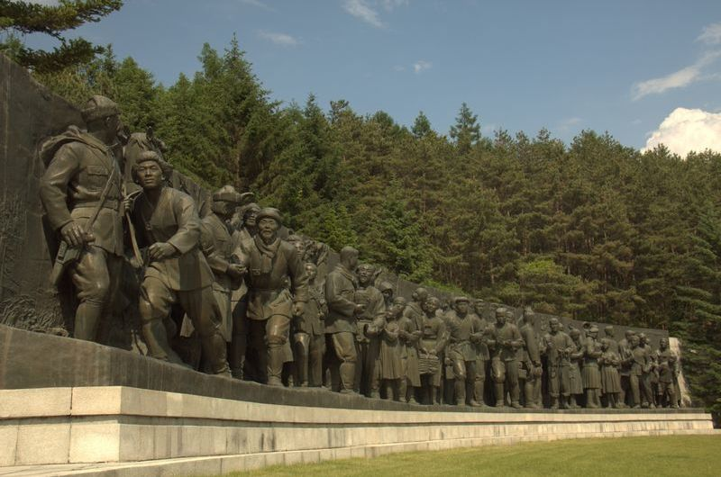 Conjunto monumental de Wangjaesan.