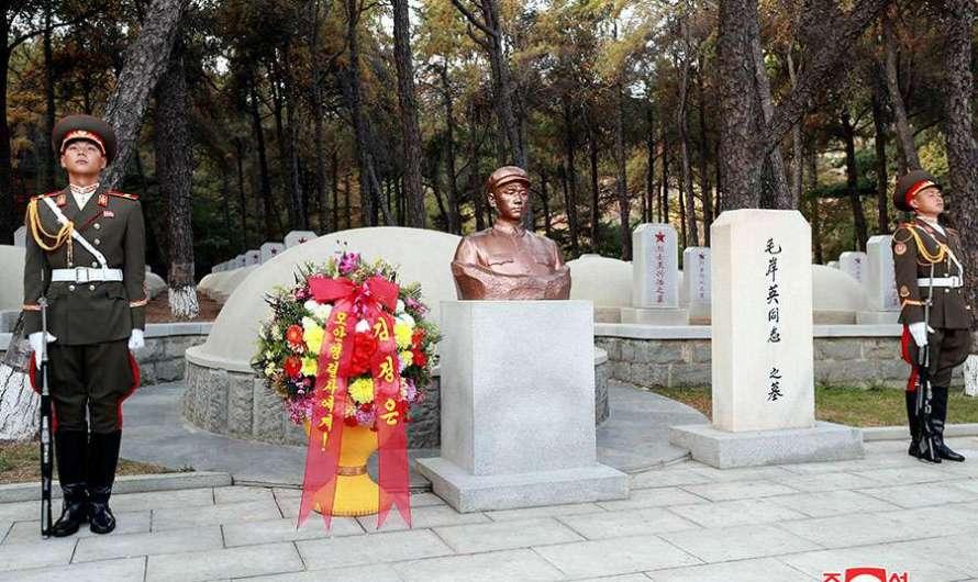Enterrado Kim Yun Sim en el Cementerio de Mártires Patrióticos.