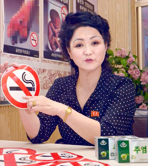 Campaña contra el consumo de tabaco.