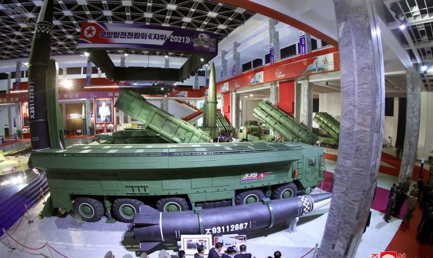 Inaugurada la Exposición de Desarrollo de Defensa Nacional «Autodefensa-2021»