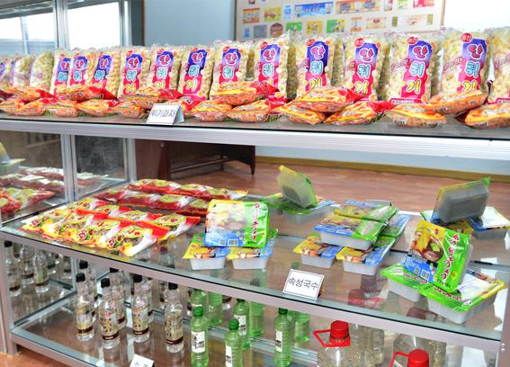 Fábrica Alimentaria de Phyongchon