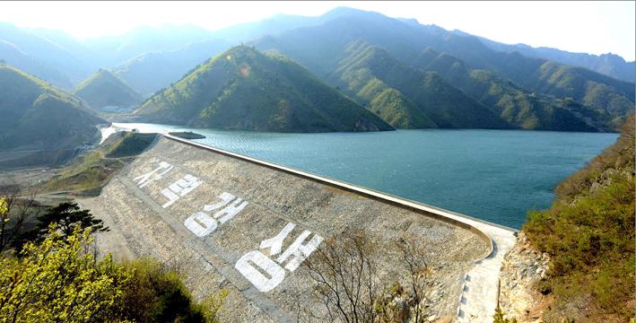Aprovechamiento energético del agua