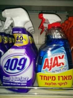 multipurpose-cleaners
