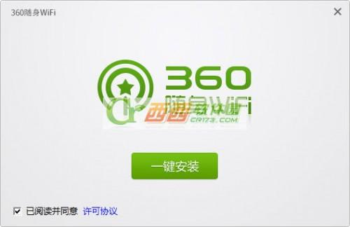 360隨身wifi不能用怎么辦 360隨身wifi驅動的安裝及使用步驟 - 軟件無憂