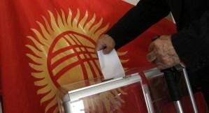 Кыргыз Республикасынын партияларынын депутаттыгына талапкерлердин тизмелеринин улуттук курамы