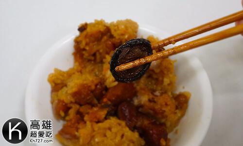 高雄肉粽《龐家肉粽》紅燒入味的香菇~