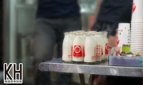 《鑫川鴛鴦奶茶》高牧牛奶