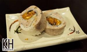 《將太壽司》芋泥花壽司