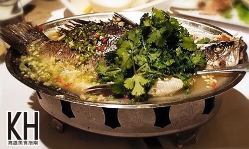 《紅舍》泰式料理的酸辣清蒸檸檬魚