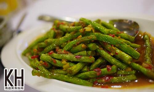 《紅舍》泰式料理的蝦醬四季豆