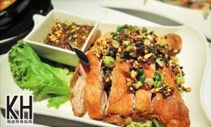 《紅舍》泰式料理的椒麻雞