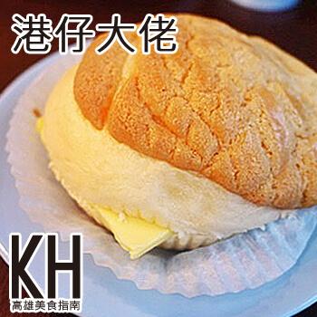 高雄苓雅美食推薦《港仔大佬》茶餐廳,正宗香港人製作港式飲茶點心
