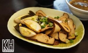 《金湯園麵食館》滷菜、豆干、滷蛋、海帶