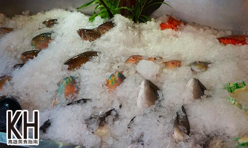 《風車驛站》新鮮漁獲