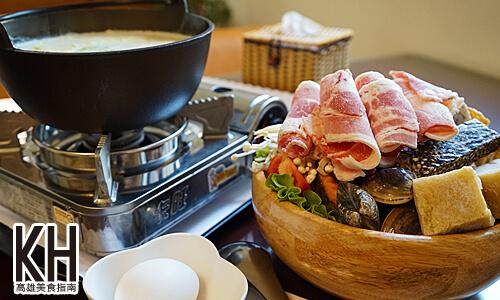 《常綠館》香濃牛奶牛肉火鍋