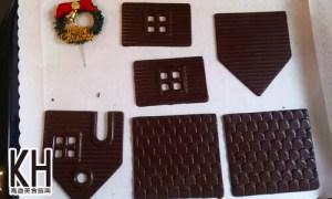 《常綠館》聖誕節巧克力屋灌模