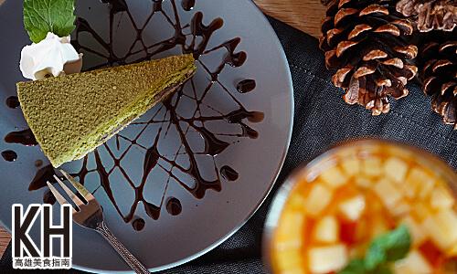 《暖暖輕食坊》超濃玉露抹茶紅豆起士蛋糕