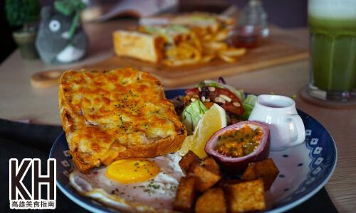 《暖暖輕食坊》焗烤丹麥鮪魚先生