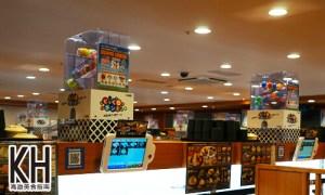 《藏壽司》每個位置都有一台扭蛋機