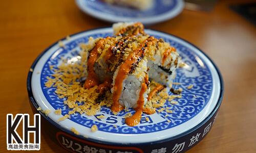 《藏壽司》黃金酥脆卷
