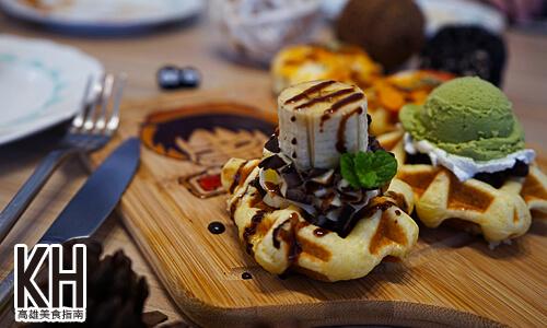 《Poppy Waffle》好吃又好看的鬆餅