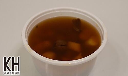 《小溝頂木瓜牛奶》冬至特賣湯圓