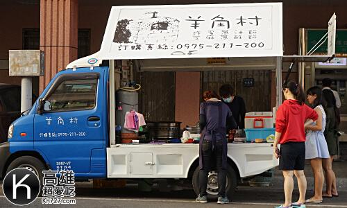 《羊角村炸彈蔥油餅》餐車