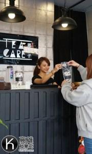 《鐵盒子》TeaCare親切漂亮的店長