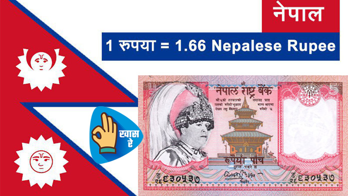 Nepal Currency