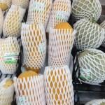 果物として売られているパパイア
