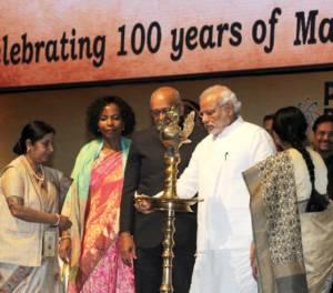 प्रधानमंत्री श्री नरेन्द्र मोदी दिया जरा के प्रवासी भारतीय दिवस-2015 के उद्घाटन कइलन.