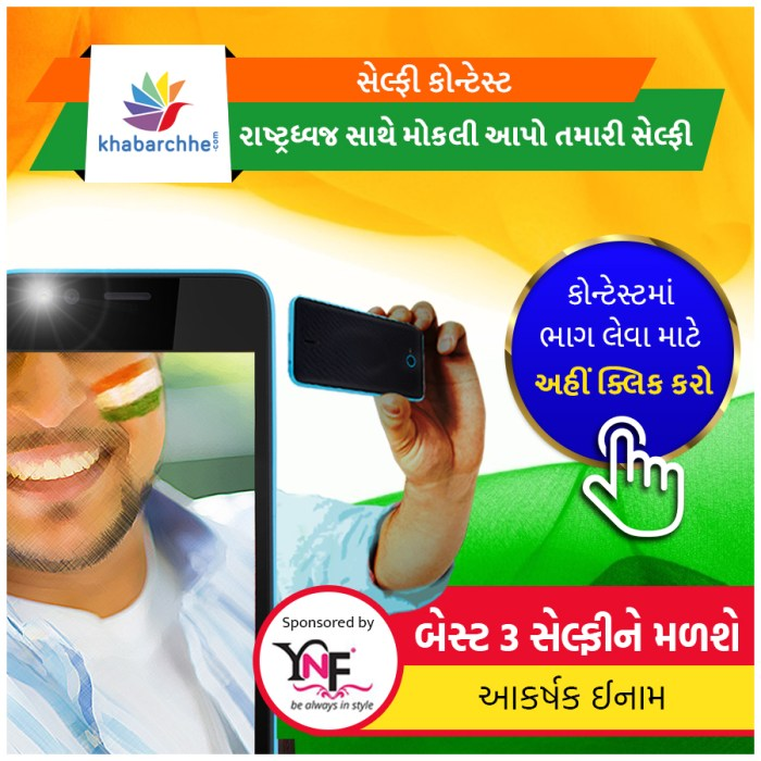 user selfie banner