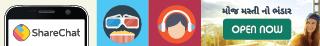 sharechat banner