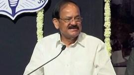 જાણો ઉપરાષ્ટ્રપતિએ શું કહ્યું ભારતની MBBS ડિગ્રી વિશે