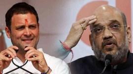 #RafaleVerdict: રાહુલ ગાંધી દેશની માફી માંગે: અમિત શાહ