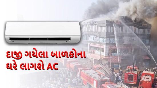 સુરતમાં ACની કંપની દાઝેલા લોકોને મદદ રૂપ થવા તેમના ઘરે ફ્રીમાં AC ફીટ કરી આપશે