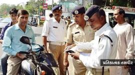 અમદાવાદ ટ્રાફિક પોલીસે 13,000 સરકારી કર્મચારીઓ પાસેથી ઉઘરાવ્યો લાખો રૂપિયાનો દંડ