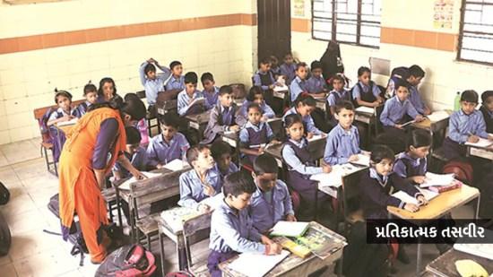 હવે શિક્ષકો પર રહેશે ગાંધીનગરથી નજર, શિક્ષકોને આ એપ ડાઉનલોડ કરવાનો આદેશ અપાયો