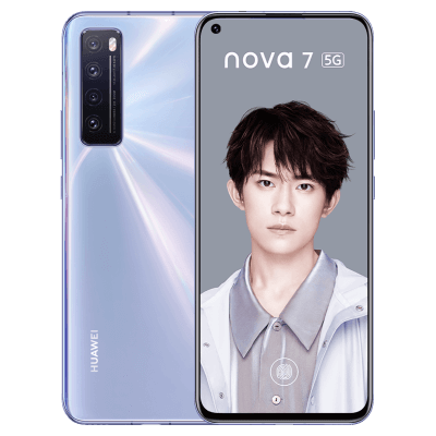 HUAWEI nova 7 5G, front 32 million pixels high-definition selfie, rear 64 million zoom quad-camera Kirin 985 5G SoC chip 8GB+128GB full Netcom version (color 7)