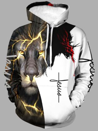 Lovely Street Lion Print Patchwork White Men Hoodie