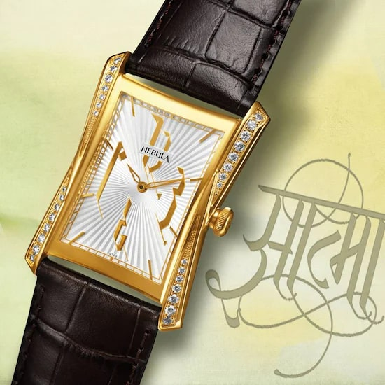 Calligraphy by Nebula - 18 Karat Solid Gold Analog Watch