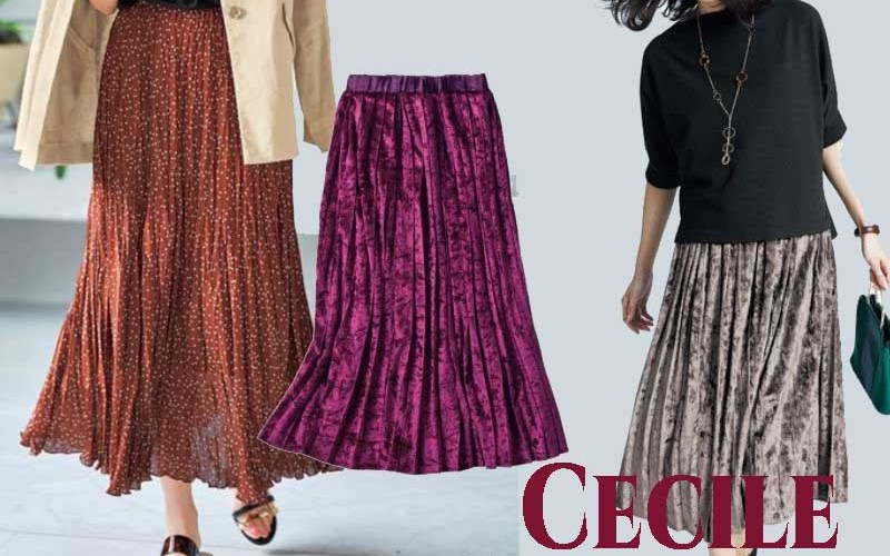 12 Best Selling Women's pleated skirts from Cecile