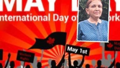 Photo of मजदूर दिवस पर देश-दुनिया के मजदूरों को क्रांतिकारी अभिवादन