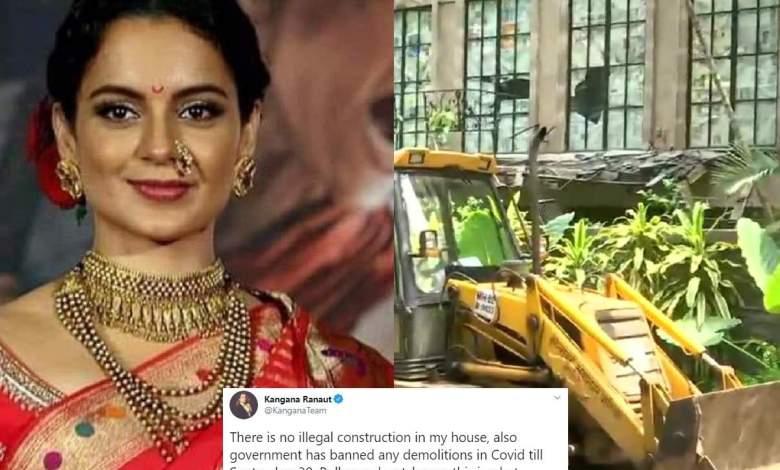 bmc demolish kangana ranaut office, actress slams shiv sena govt