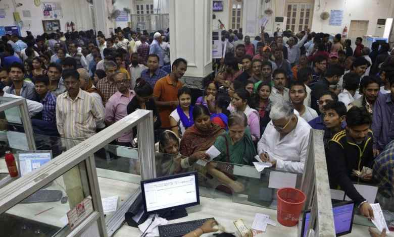 new-changes-by-rbi-and-insurance-policy-from-december-1-and-their-impact-on-people