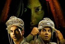 Photo of जानिए जाह्नवी कपूर की फ़िल्म रूही ने पहले दिन कमाए कितने करोड़ रुपये