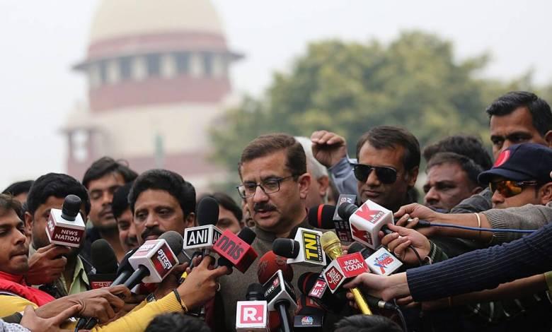 supreme-court-dismisses-waseem-rizvis-plea-of-removal-of-quran-verses