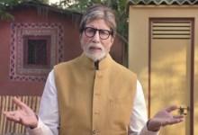 Photo of अमिताभ बच्चन ने मुंबई में ख़रीदा इतने करोड़ का घर, कीमत और खासियत जानकर हो जायेगें हैरान